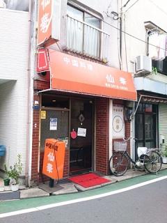 2016_06241133.jpg