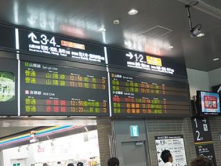 2016_08140057.jpg