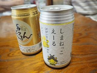 2016_08210519.jpg