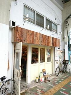 2016_09139625.jpg
