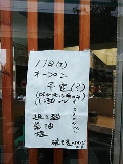 2016_09169750.jpg