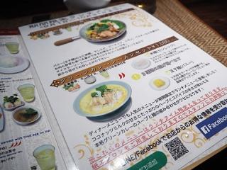 2016_09200001.jpg