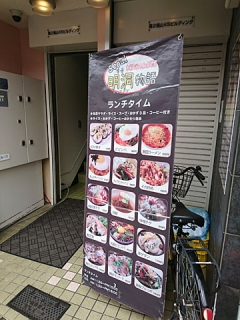 2016_09219844.jpg