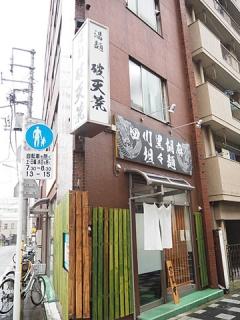 2016_09230027.jpg