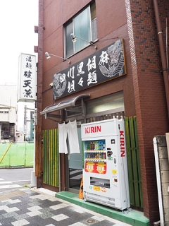 2016_09290002.jpg
