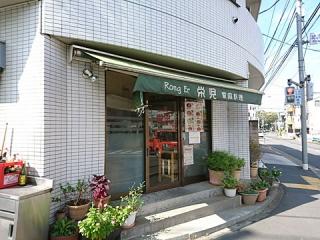 2016_10070231.jpg
