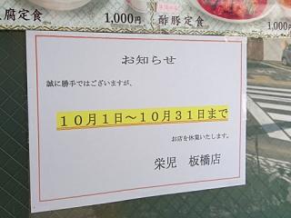 2016_10070232.jpg