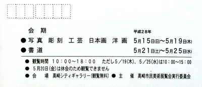 DSC_7971.jpg