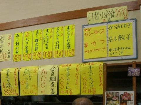 中央食堂・H27・6 メニュー1