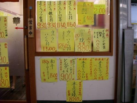 中央食堂・H27・6 メニュー3