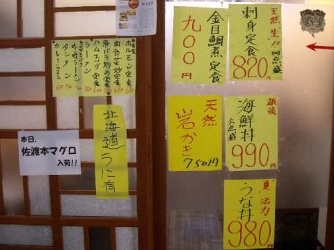 中央食堂・H27・6 メニュー4