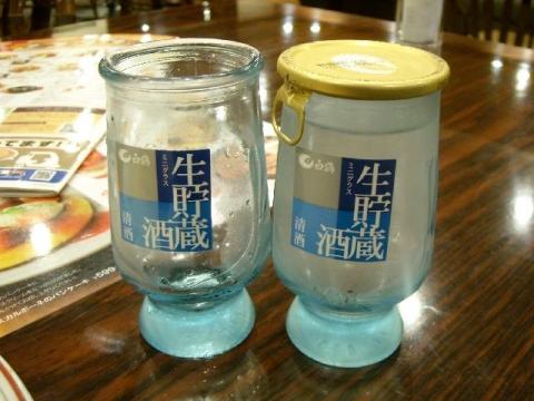 ガスト東三条店・H27・6 冷酒