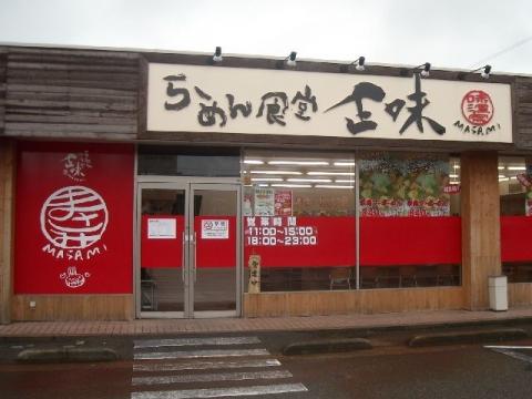 正味・H27・9 店