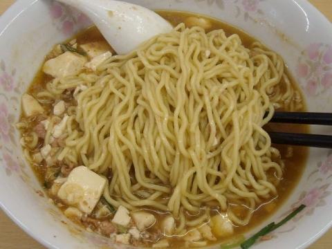 正味・H27・9 マーボーめん 麺