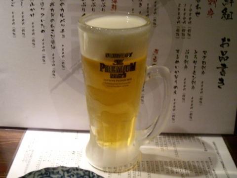 新鮮組・H27・8 生ビール