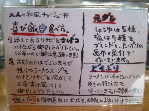 小太喜屋・H27・8 メニュー4