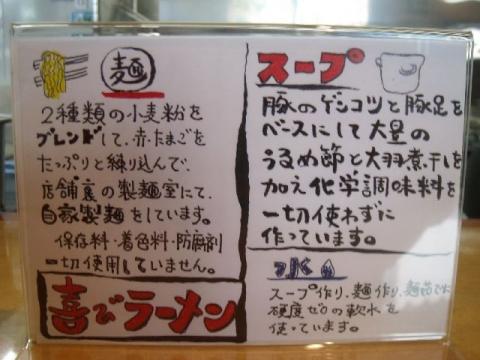 小太喜屋・H27・8 メニュー3