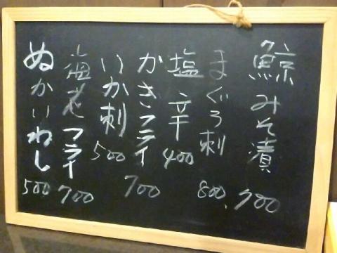 蕎麦割烹麦・H28・2 メニュー3