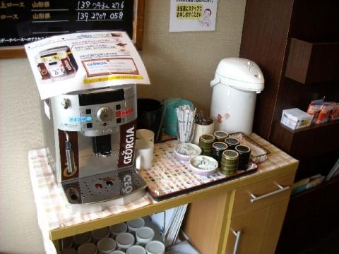 てんてん女池愛宕店・H27・8 コーヒー1