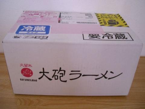大砲ラーメン・1