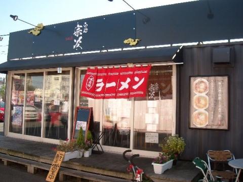 宗次・H27・9 店