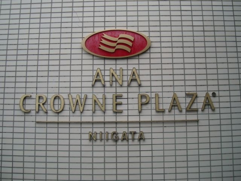 ANA・H27・11 店1