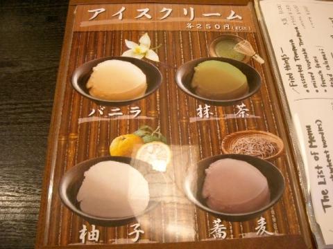 草笛・H27・11 メニュー7