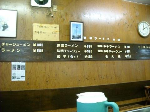 又来屋・H27・12 メニュー2