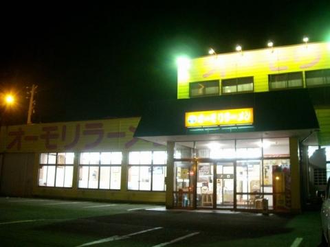 オーモリ新井店・H27・11 店