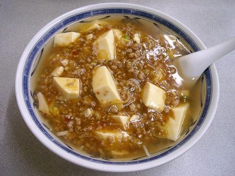 共進軒・H28・1 麻婆麺