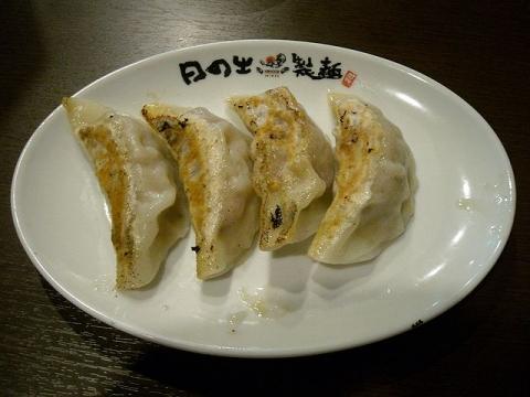 日の出製麺・H28・1 学生ギョーザ