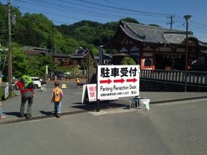高尾山 (15)