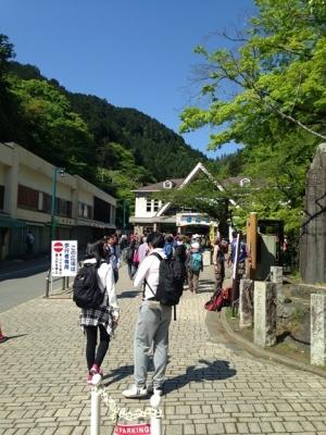 高尾山 (13)