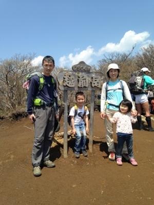 愛鷹山 (2)