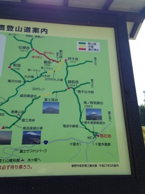 愛鷹山 (1)