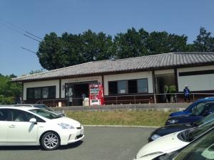 本宮山 (1)