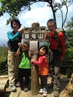 猿投山2016 (9)