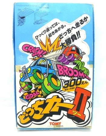 docchi-car-siryou1-crop.jpg