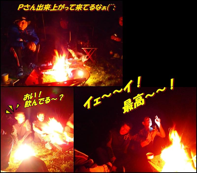 20160716019.jpg