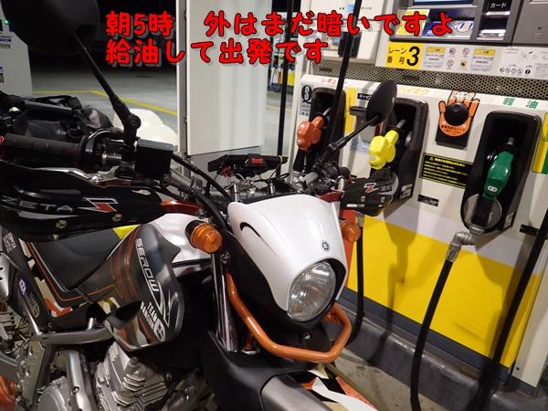 20161022001 - コピー