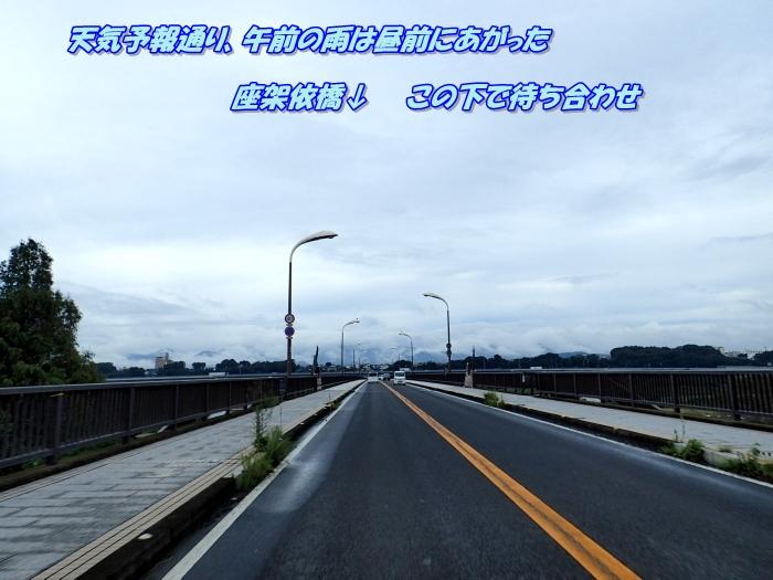 PA090148a.jpg