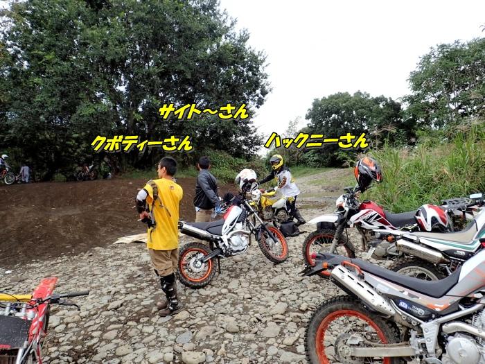 PA090172.jpg