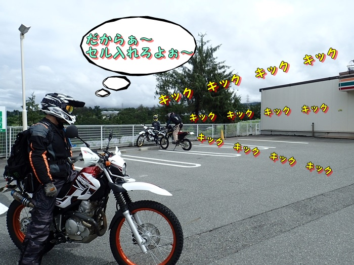 abP8280165.jpg