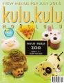 クルクル動物園-1607