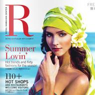 ロイヤルハワイアンセンター R Summer Lovin-1607