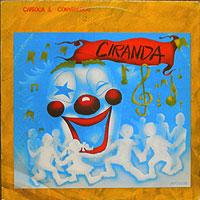 Carioca-Cirandaリング痕200