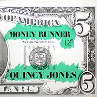 QuincyJones-Money微剥がれ20