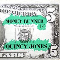 QuincyJones-Money微剥がれ20