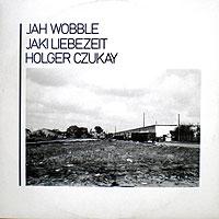 JahWobble-HowMuch200.jpg