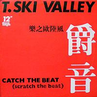 TskiValley-Catch(EU)200_2016061019540692a.jpg